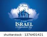 vector illustration. festive... | Shutterstock .eps vector #1376401421