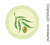 illustration of olive branch in ... | Shutterstock .eps vector #1376418311