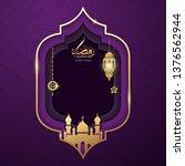 ramadan kareem arabic... | Shutterstock .eps vector #1376562944