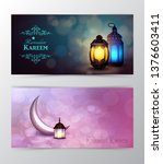 ramadan kareem greeting islamic ... | Shutterstock .eps vector #1376603411
