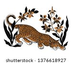 the stalking jaguar among the... | Shutterstock .eps vector #1376618927