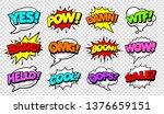 retro comic speech bubbles with ... | Shutterstock .eps vector #1376659151