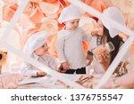 photo happy mom with children... | Shutterstock . vector #1376755547