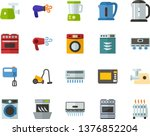 color flat icon set   washing...   Shutterstock .eps vector #1376852204
