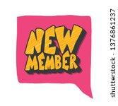 new member vecor concept.... | Shutterstock .eps vector #1376861237