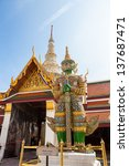giant sculpture in wat phra... | Shutterstock . vector #137687471