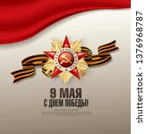 may 9 victory day banner layout ... | Shutterstock .eps vector #1376968787
