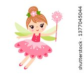 the fairy is cast on a white... | Shutterstock .eps vector #1377045044