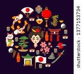 japan asia cultural symbols... | Shutterstock .eps vector #1377153734