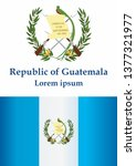 flag of guatemala  republic of... | Shutterstock .eps vector #1377321977
