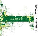 vector floral background   Shutterstock .eps vector #13773628