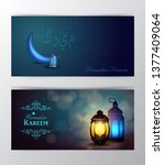 ramadan kareem greeting islamic ...   Shutterstock .eps vector #1377409064
