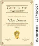 certificate of appreciation... | Shutterstock .eps vector #1377464027