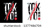 vector illustration. design... | Shutterstock .eps vector #1377486704