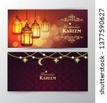 ramadan kareem  greeting...   Shutterstock .eps vector #1377590627