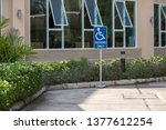 parking space reserved for...   Shutterstock . vector #1377612254