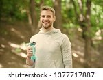 athlete satisfied face hold... | Shutterstock . vector #1377717887