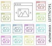 album  image multi color icon....