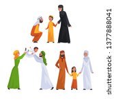arab families in traditional... | Shutterstock .eps vector #1377888041