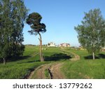 country earth road in the... | Shutterstock . vector #13779262