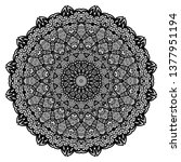 mandalas for coloring book.... | Shutterstock .eps vector #1377951194