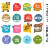 sale banner templates design... | Shutterstock .eps vector #1378031171