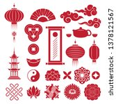 Chinese Traditional Symbols...