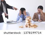 blaming business concept ... | Shutterstock . vector #1378199714