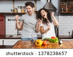 portrait of cheery couple man...   Shutterstock . vector #1378238657