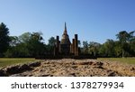 this historic site is a public...   Shutterstock . vector #1378279934