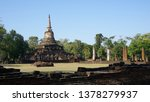 this historic site is a public...   Shutterstock . vector #1378279937