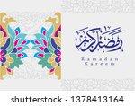 ramadan kareem greeting card... | Shutterstock .eps vector #1378413164