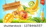 realistic multifruit juice... | Shutterstock .eps vector #1378446557