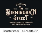 """the birmingham street""... | Shutterstock .eps vector #1378486214"