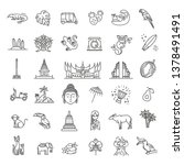 indonesia icons set.... | Shutterstock .eps vector #1378491491