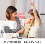 funny sewing woman doing... | Shutterstock . vector #1378507157