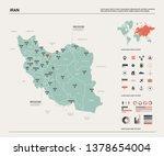 vector map of iran.  high... | Shutterstock .eps vector #1378654004