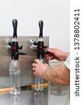 bottling factory   beer... | Shutterstock . vector #1378802411
