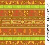 trendy egypt writing seamless... | Shutterstock .eps vector #1378819184
