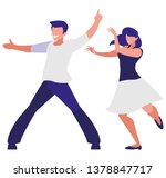 young couple dancing characters | Shutterstock .eps vector #1378847717
