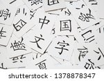 A Card For Learning Chinese...