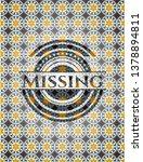 missing arabesque style badge.... | Shutterstock .eps vector #1378894811