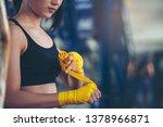 boxing woman prepare to... | Shutterstock . vector #1378966871