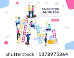 joint idea search community... | Shutterstock .eps vector #1378975364