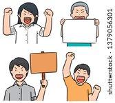 vector set of protester | Shutterstock .eps vector #1379056301