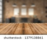 blurred office desk | Shutterstock . vector #1379138861