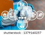 artificial intelligent network... | Shutterstock . vector #1379160257