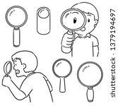 vector set of magnifying glass | Shutterstock .eps vector #1379194697