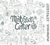 lettering phrase  montessori... | Shutterstock .eps vector #1379213237