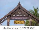 Samut Songkhram   Thailand  ...